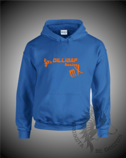 Dilligaf MX Hoody (Royal)