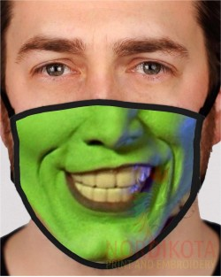 The Mask Face Covering