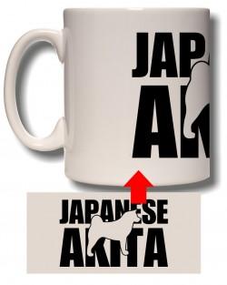 Japanese Akita Mug