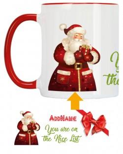 Personalised On The List Mug